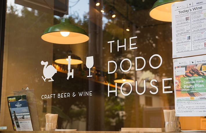 THE DODO HOUSE