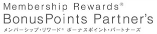 Membership Rewards BonusPoint Partner's ボーナスポイント・パートナーズ
