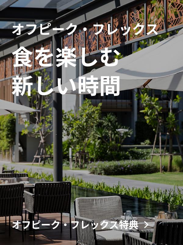岡山県で恋人とオシャレデートに使えるおすすめグルメ   ヒトサラ