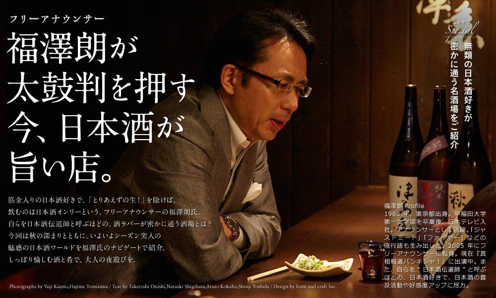 福澤朗の画像 p1_28